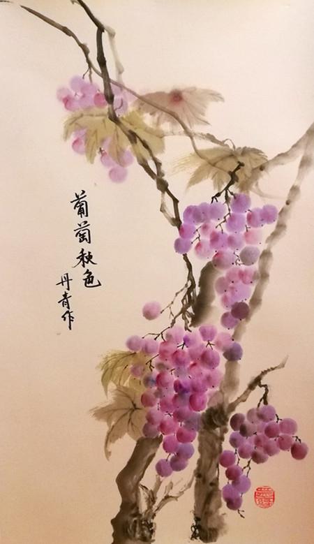 Uvas-impresión de otoño