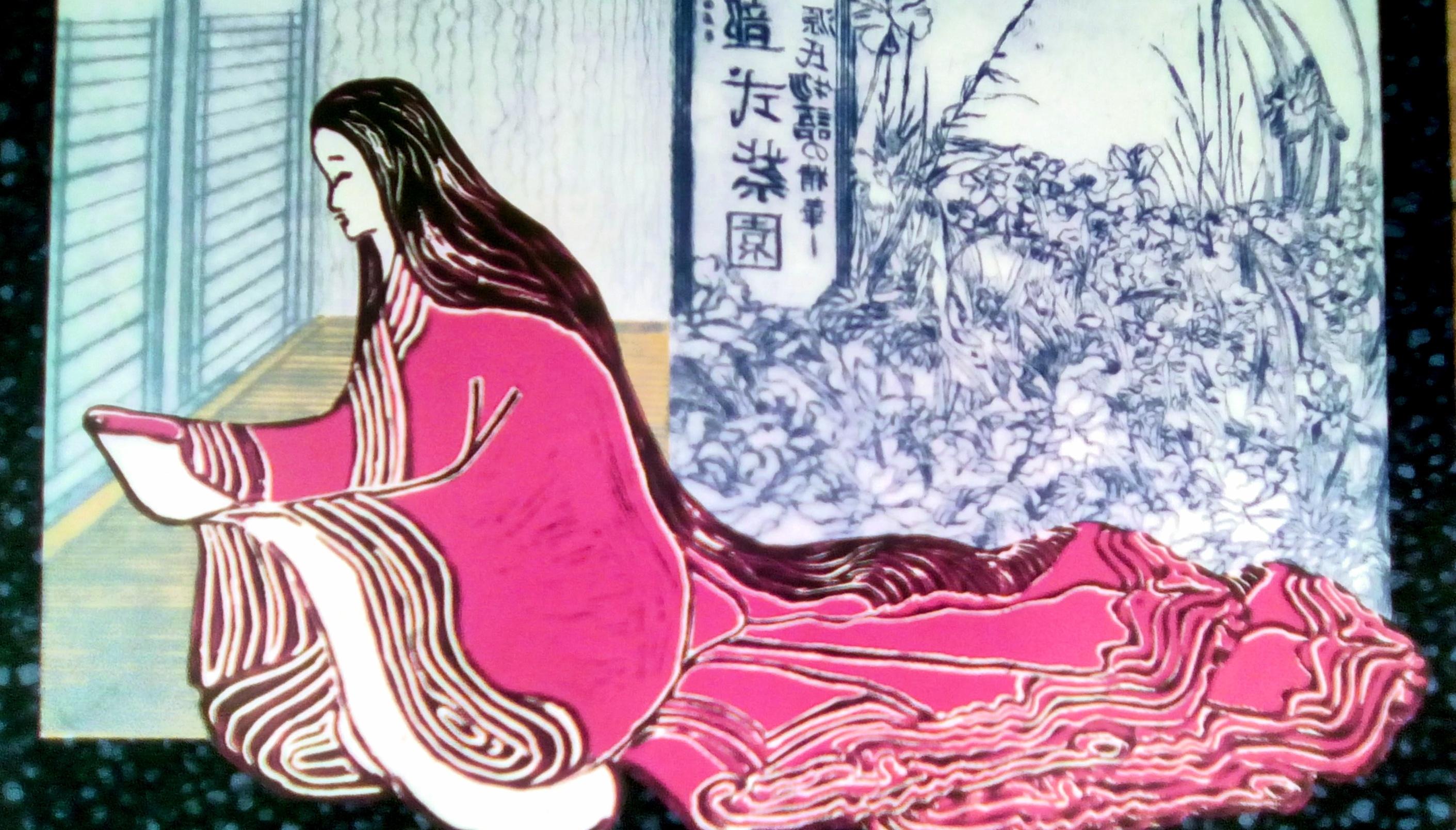 Murasaki Shikubu