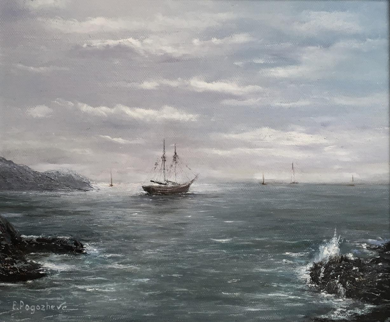La bahía en el Atlántico