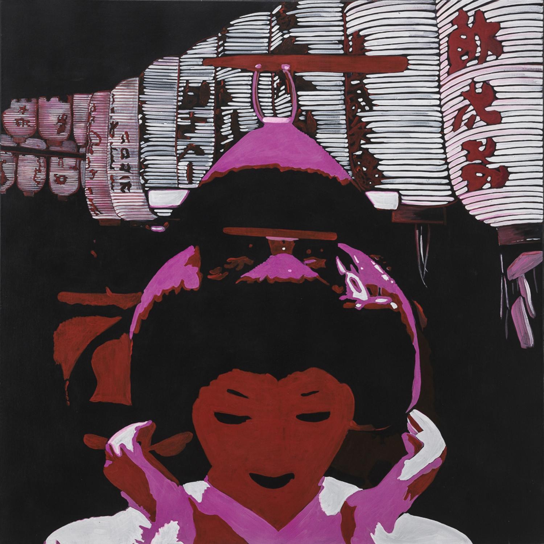 Geiko Of Gion