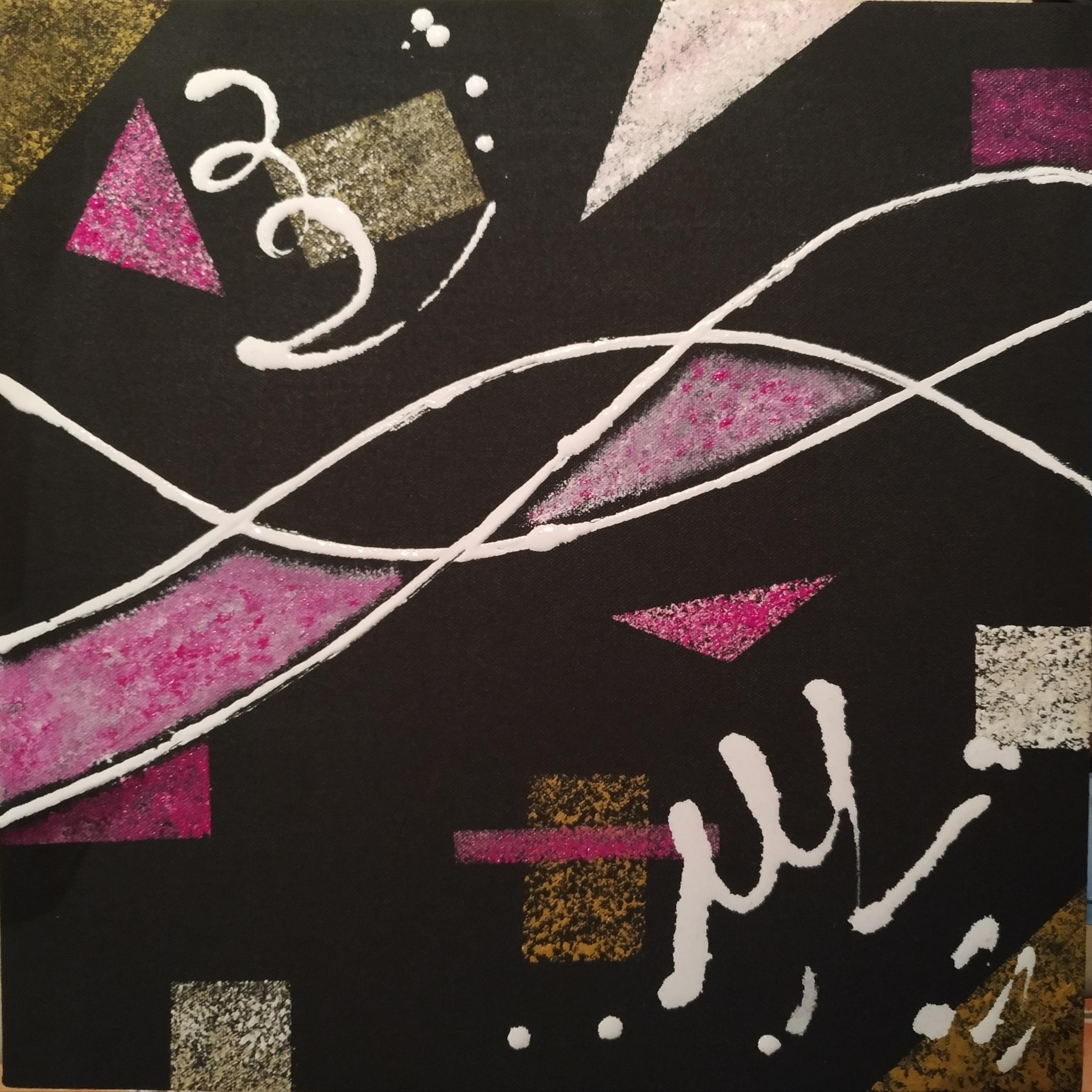 Premium Abstract art # 3
