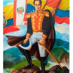 SUEÑO LIBERTADOR
