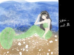 Sirena.