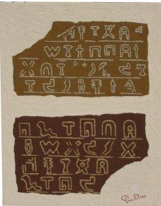 Alfabet de Biblos