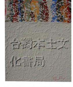 Alfabet Kanakanvu