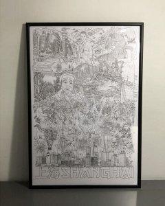 Shanghai ink