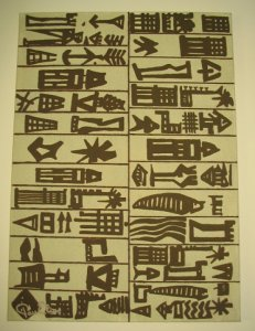 Alfabet Accadi