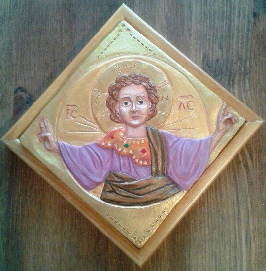 Niño Jesús Bizantino